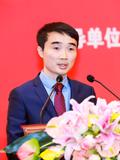 才博(中国)学习管理机构总裁吴岩松先生致辞