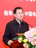 工信部产业政策司巡视员辛仁周先生开幕发言