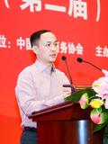 携程旅行网服务副总裁陈笛先生主题分享