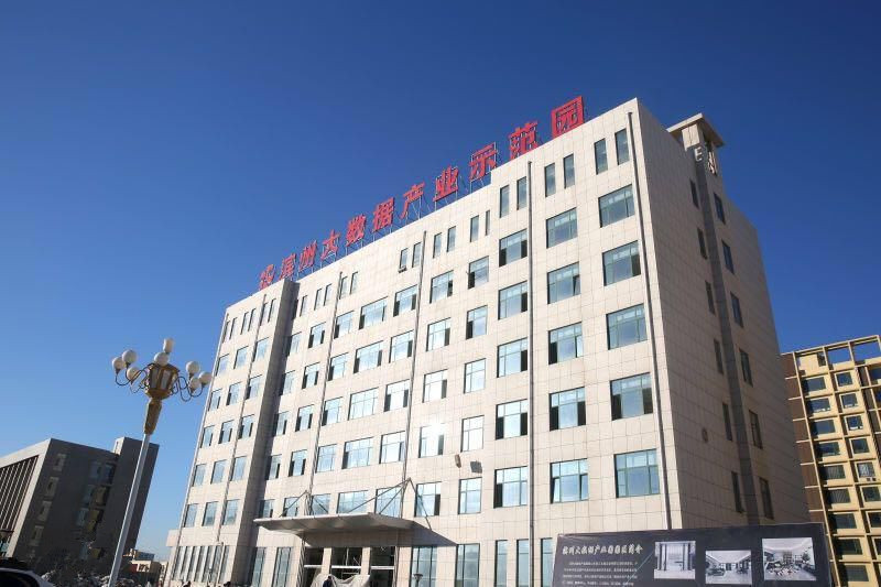 优秀客户联络中心园区展示――滨州大数据产业园