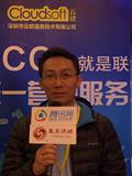 深圳云软――2017年中国客户联络中心发展年会优秀企