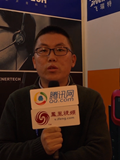 freemate――2017年中国客户联络中心发展年会优秀企