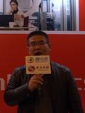 缤特力 ――2017年中国客户联络中心发展年会优秀企