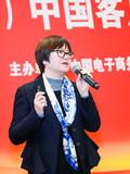 中国银行中银金融商务有限公司副总经理王小丽女士主