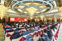 2019年第三届中国客户