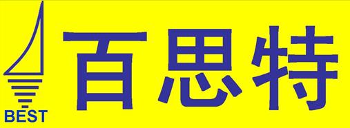 北京百思特捷迅科技有