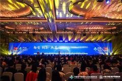 2019年中国客户联络中