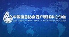 达达集团加入中国信息