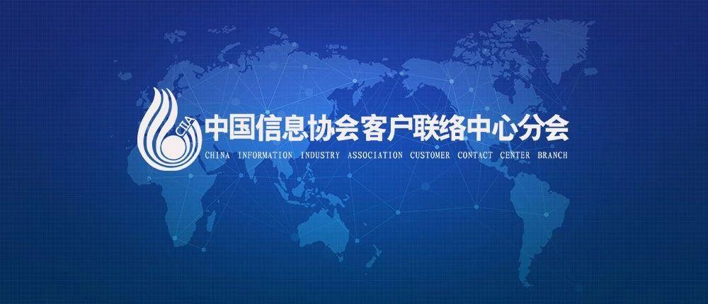 微创医疗正式加入中国