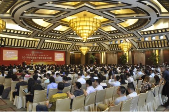 2018年(第二届)中国