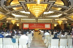2017年中国客户服务节