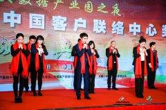 才博(中国)学习管理机构――《感恩的心》