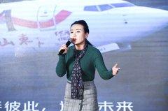 山东航空公司客户服务中心――女生独唱《我相信》