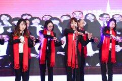 颁奖晚会-才博(中国)学习管理机构:《感恩的心》