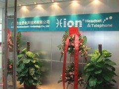 北恩 ――2017年中国客户联络中心发展年会优秀企业