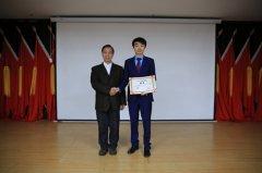 吴岩松当选为中国电子
