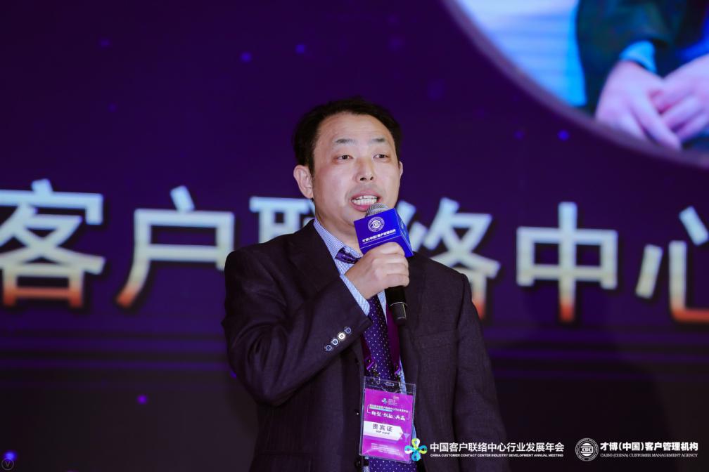 才博(中国)客户管理机构