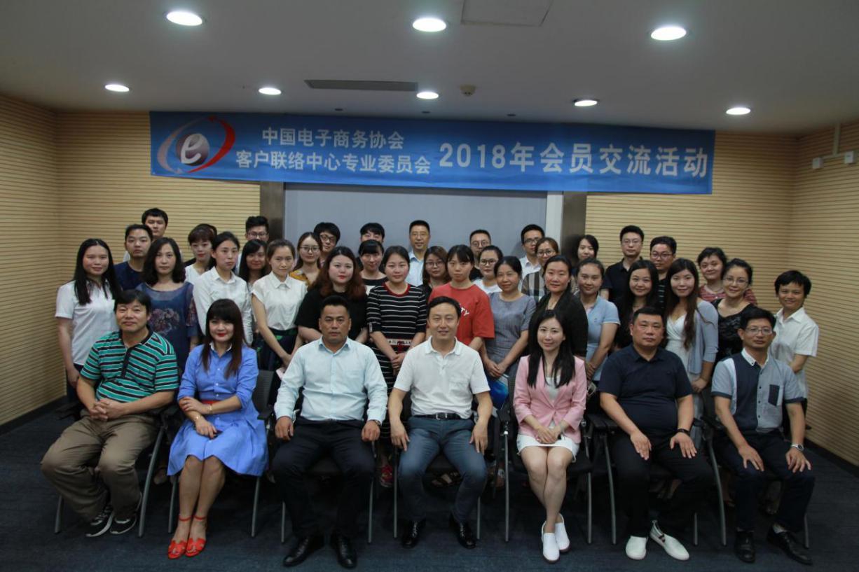 走进中国工商银行远程