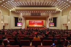 2016中国客户联络中心