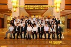 热烈祝贺中国电子商务