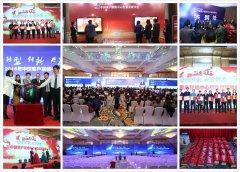 2016年度 中国客户联